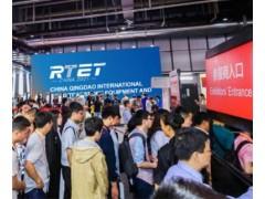 第16届重型车辆运输和技术国际研讨会(HVTT16)