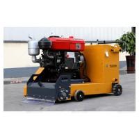 汽油小型铣刨机 混凝土路面铣刨机  小型汽油铣刨机