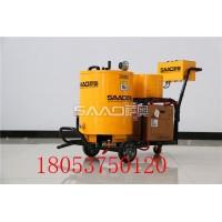60L灌缝机/灌缝机路面裂缝修补机/自行走灌缝机