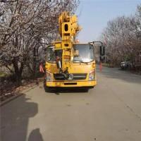 山东凯威16吨福田吊车 国五排放吊车汽车吊参数表配置