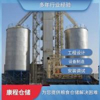 5000吨粮食钢板仓 玉米小麦储存仓价格合理