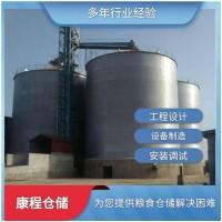 1000吨标准粮仓 大型粮食储存罐 筒仓生产厂家河南康程